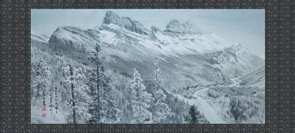 カナディアンロッキー サンワプタ峠から 100号<br />The Canadian Rocky from the Sanwaputa pass.