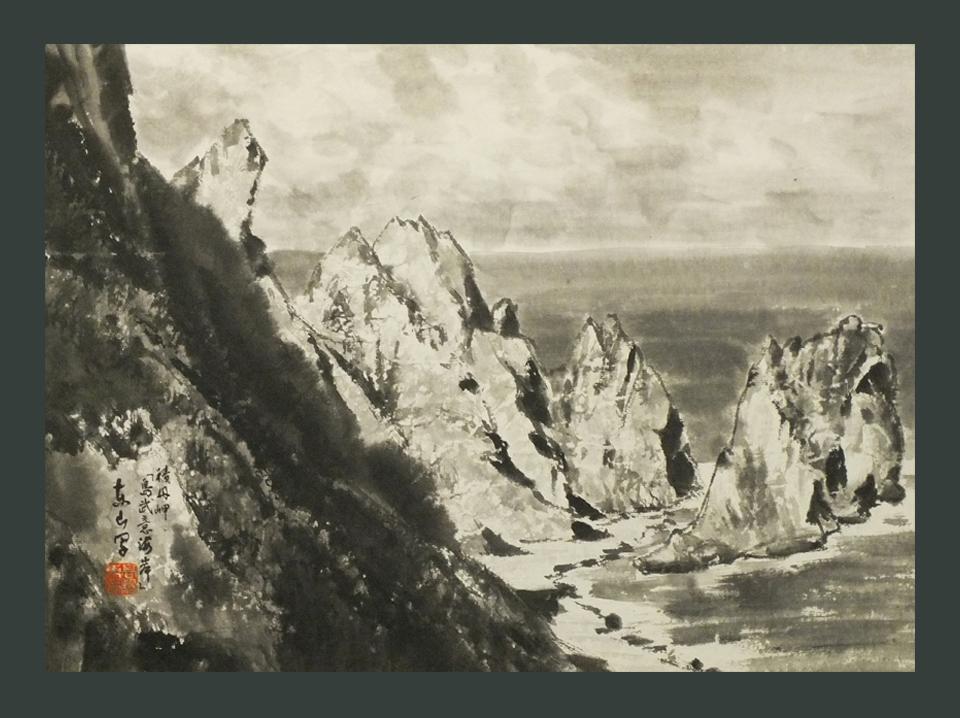 ●積丹岬 「島武意海岸」 8号