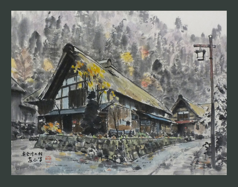 ●奧会津の村 8号