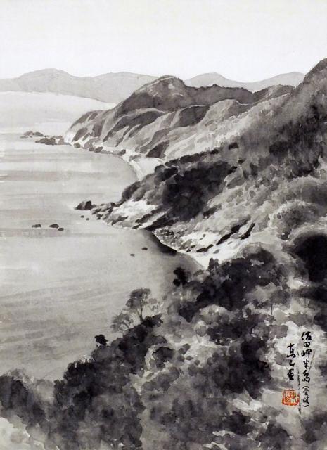 The Satamisaki peninsula.